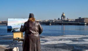01 300x175 - São Petersburgo