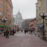 Arbat1 150x150 - Moscou