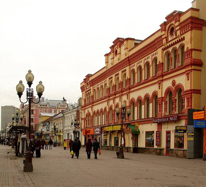 Arbat2 - Arbat – Moscou