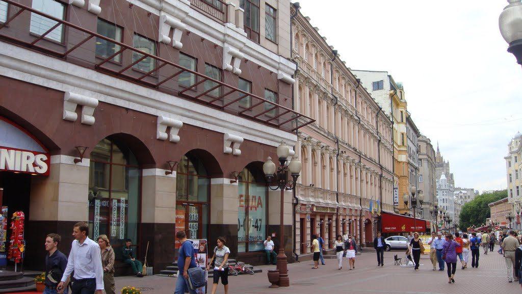 Arbat3 1024x577 - Arbat – Moscou