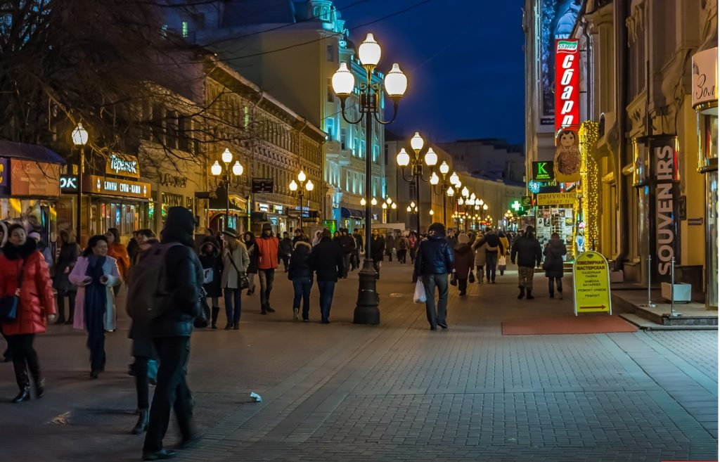 Arbat6 1024x657 - Arbat – Moscou