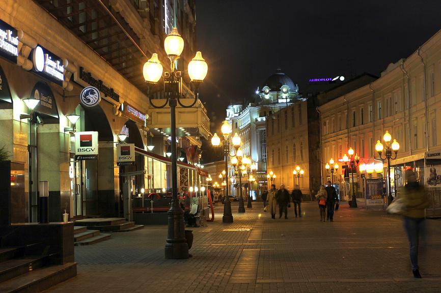 Arbat7 - Arbat – Moscou