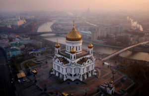 igreja1 300x193 - Moscou Russia