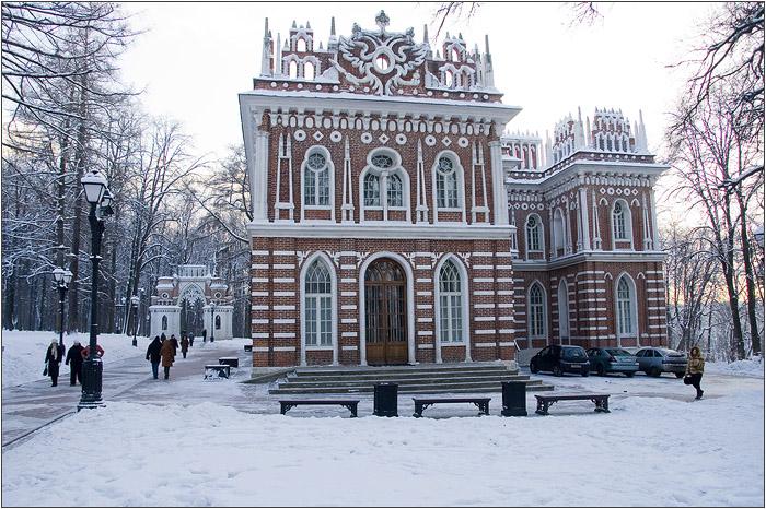 23 - Um passeio aos redores de Moscou