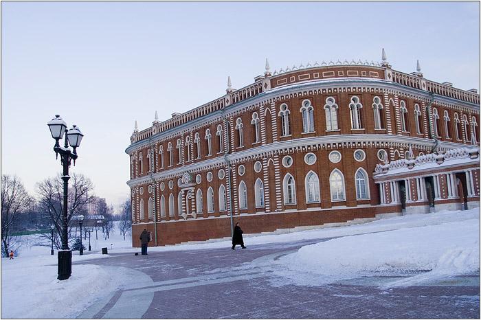 32 - Um passeio aos redores de Moscou