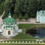 01 150x150 - Moscou Rússia