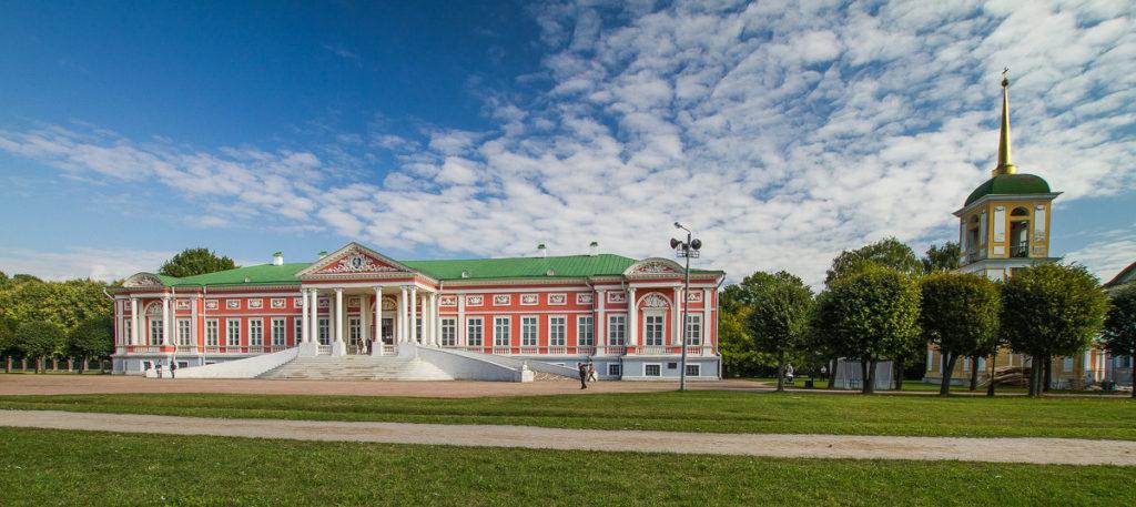 04 1024x457 - Moscou Rússia