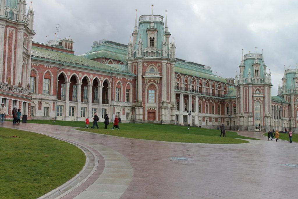 05 1024x683 - Moscou Rússia