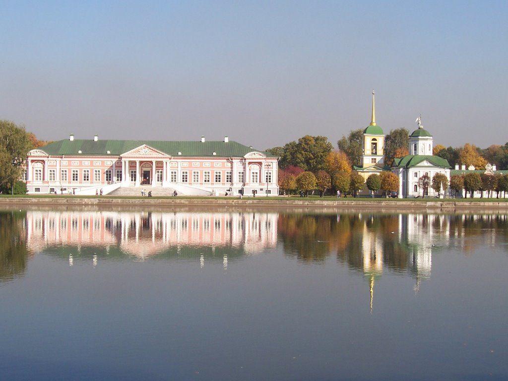 09 1024x768 - Moscou Rússia