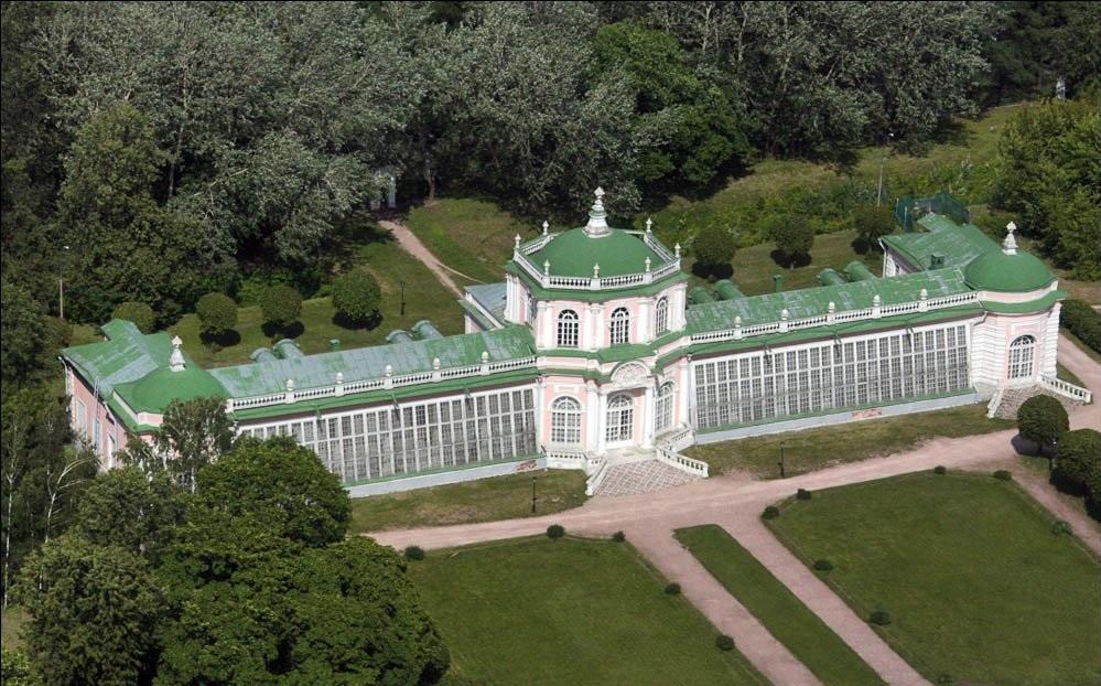 12 - Moscou Rússia