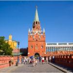 0013 150x150 - Kremlin em Moscou