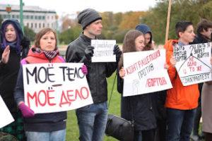 12b0ec2ce3348a2ca1ec4598a817a8ae O 300x200 - O aborto na Rússia