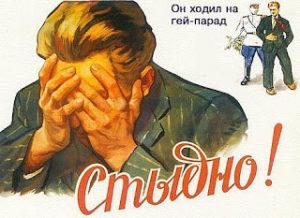 umbrasileironarussia1 300x218 - Racismo e Homossexualidade na Rússia
