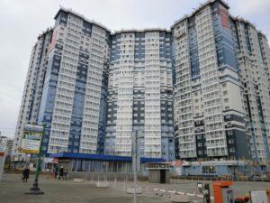 01 1 300x225 - Moscou Russia