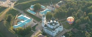 07 1 300x120 - Moscou Russia