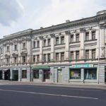 35 2 150x150 - Hostel em Moscou