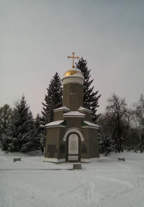 frio na siberia 10 - Frio na Sibéria