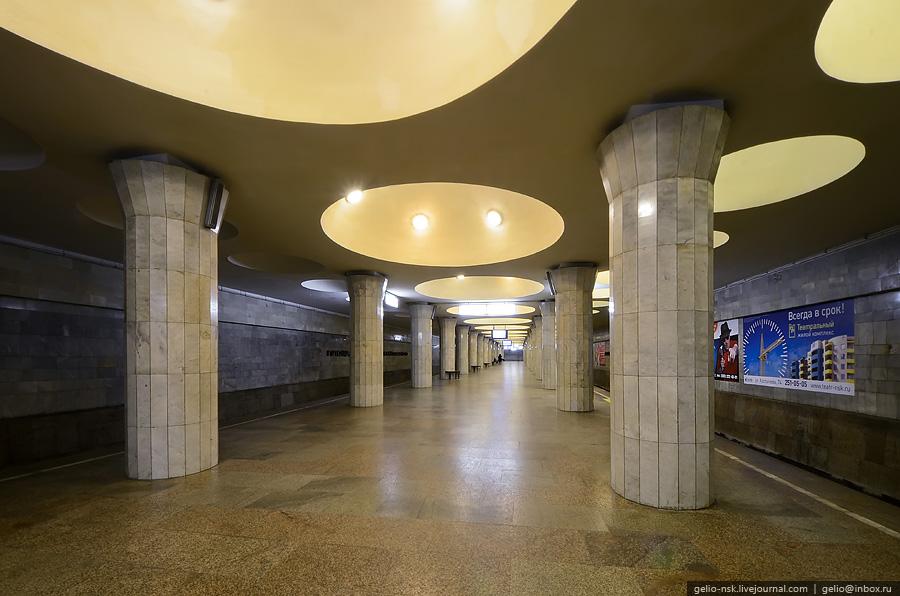 brasileiros na siberia 4 - O metrô em Novosibirsk