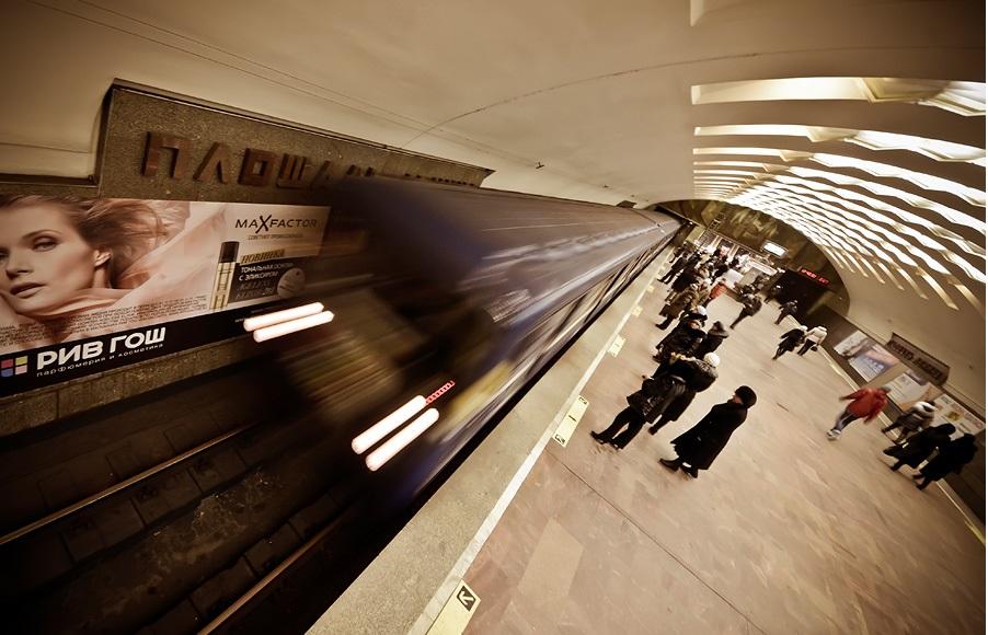brasileiros na siberia 5 - O metrô em Novosibirsk