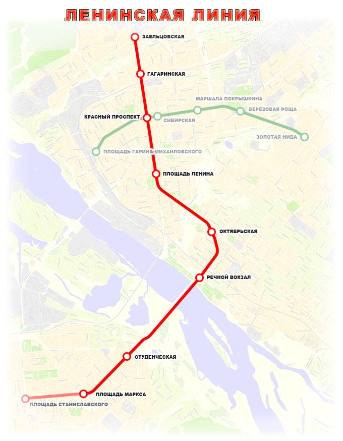 brasileiros na siberia 6 - O metrô em Novosibirsk