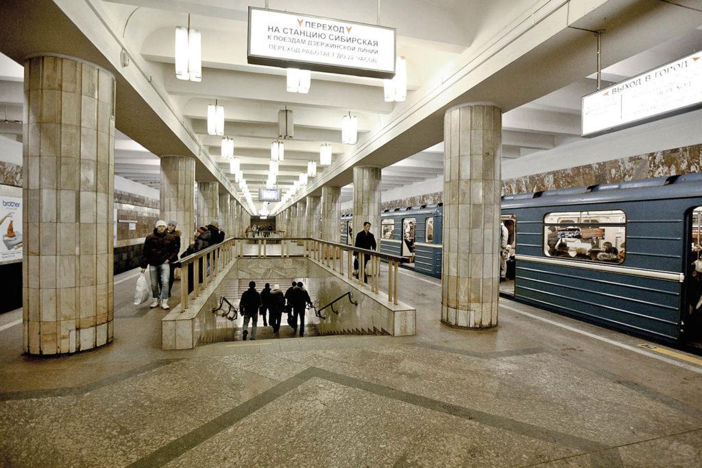 brasileiros na siberia 8 1024x682 - O metrô em Novosibirsk