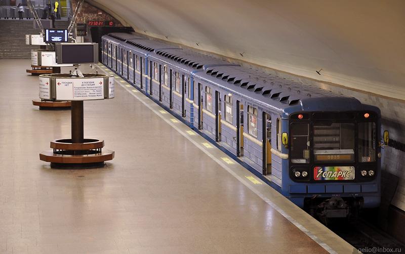 brasileiros na siberia - O metrô em Novosibirsk