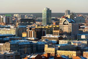 a vida na siberia 15 300x200 - Minha vida na Rússia hoje