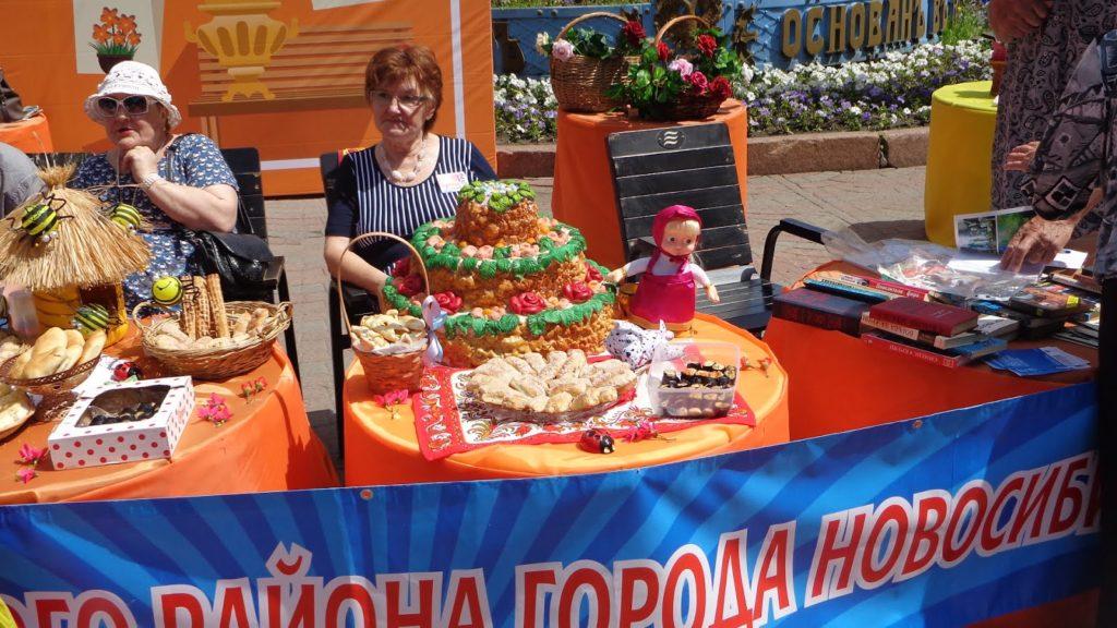 siberia russia 12 1024x576 - Aniversário da cidade de Novosibirsk