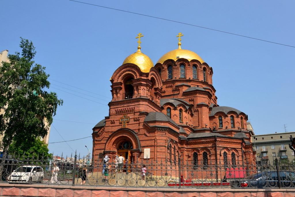 siberia russia 4 1024x684 - Aniversário da cidade de Novosibirsk