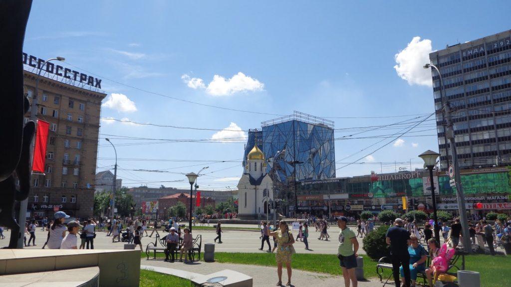 siberia russia 6 1024x576 - Aniversário da cidade de Novosibirsk