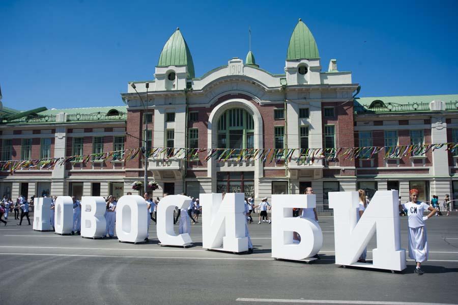 siberia russia - Aniversário da cidade de Novosibirsk