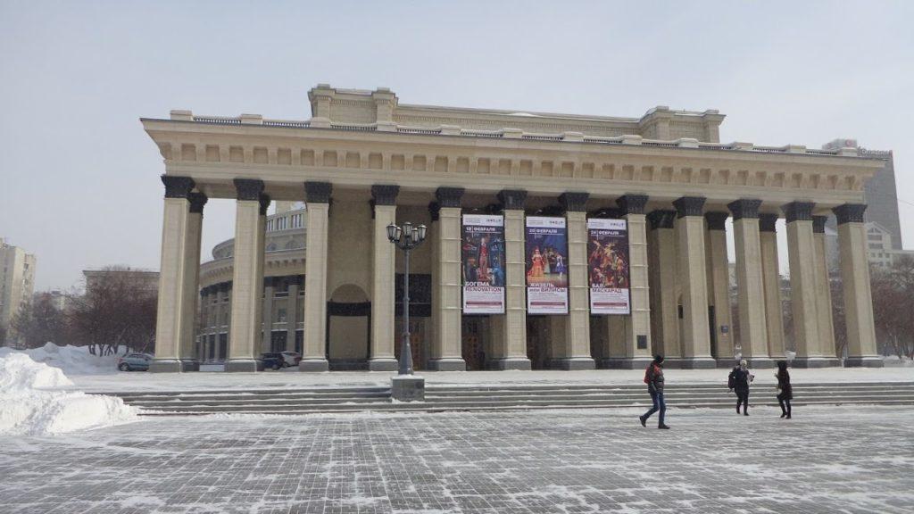 siberia pontos de interesse 14 1024x576 - A praça Lênin em Novosibirsk