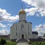 viagem pela russia 14 150x150 - viagem pela Rússia