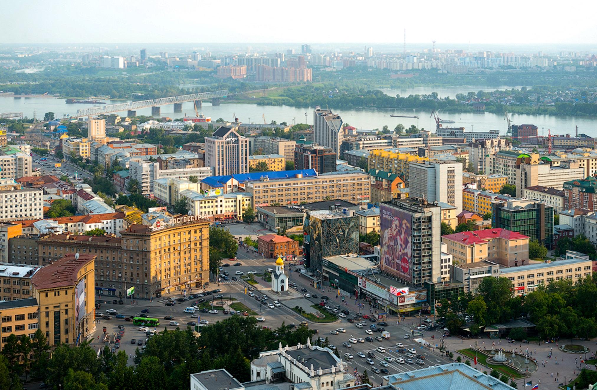 20 - Sibéria capital
