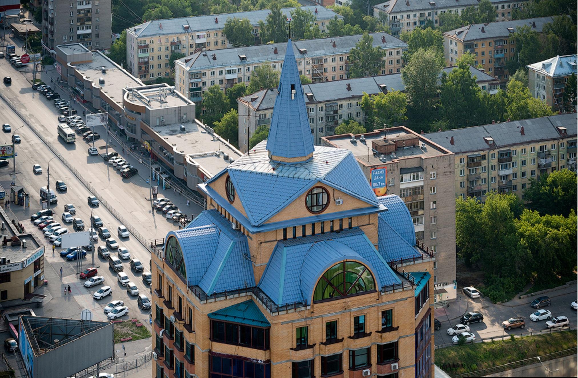 29 - Sibéria capital