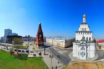 02 - Rússia
