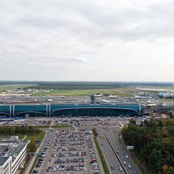 33 350x350 - Domodedovo aeroporto até o centro de Moscou