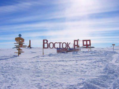 5 2 400x300 - A estação polar russa