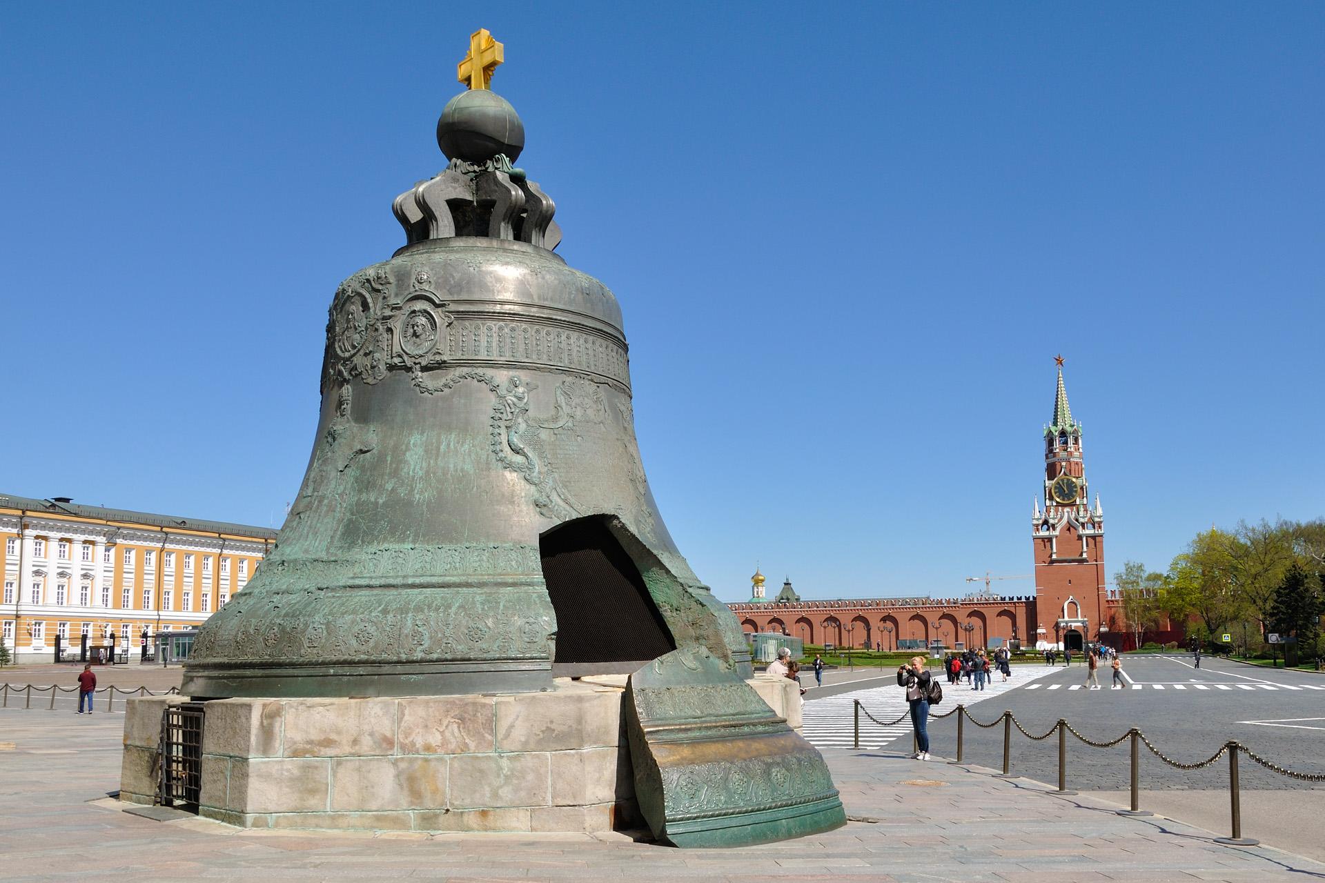 11 1 - As cinco belezas únicas de Moscou