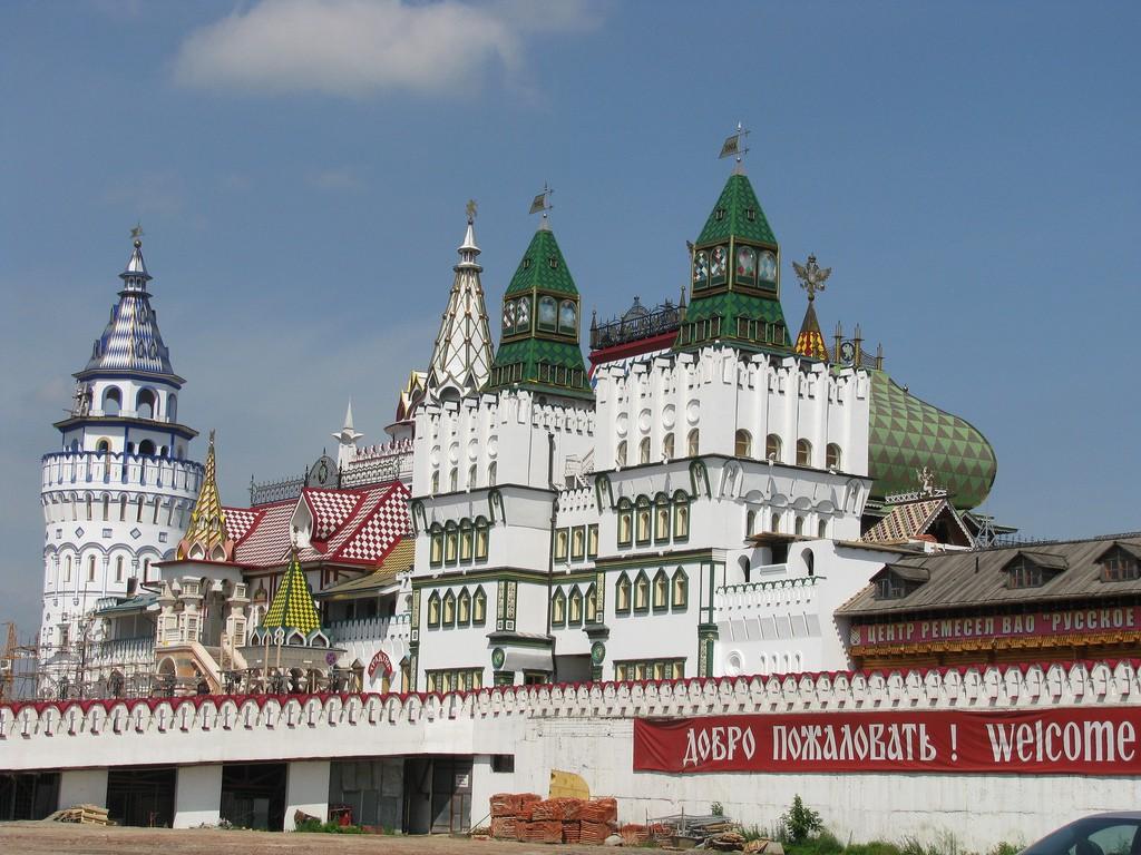 izmailovskiy kreml 26 - As cinco belezas únicas de Moscou