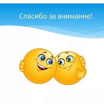 ru 11 350x350 - As 10 palavras que você precisa saber na Rússia