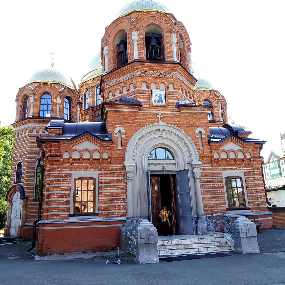2019 06 27 17 10 45 1561630396055 - Rússia-Tomsk e as igrejas