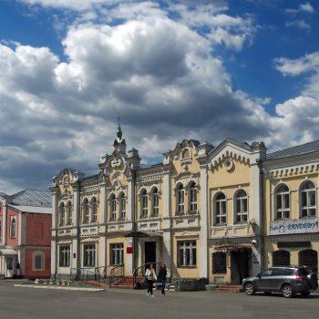 7 3 350x350 - Uma cidade na Rússia onde turista é raro