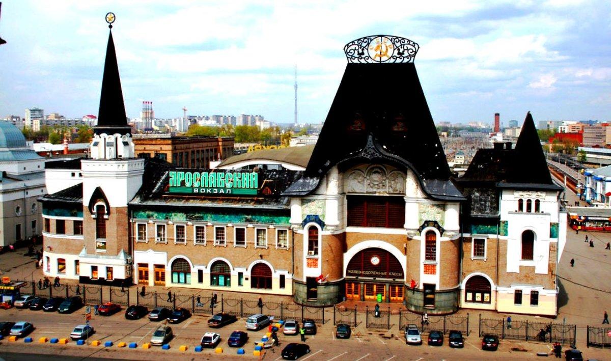 12 4 - As estações ferroviárias mais bonitas da Rússia