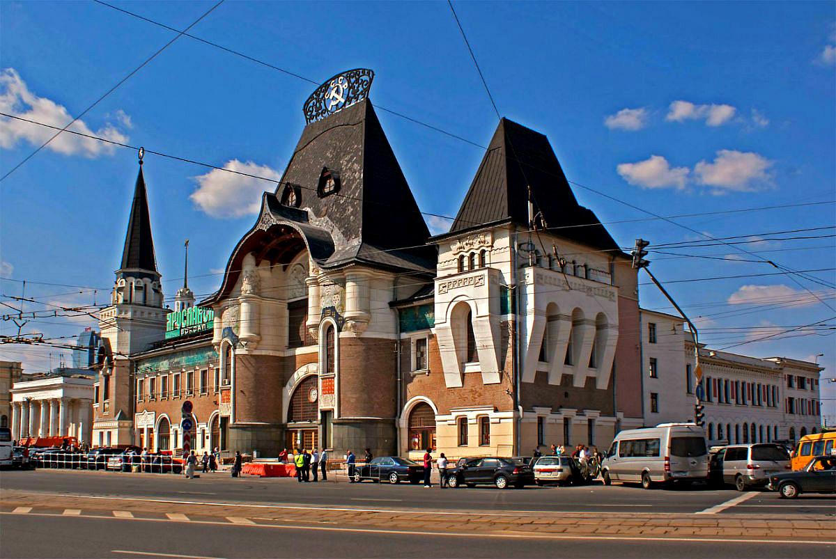 13 4 - As estações ferroviárias mais bonitas da Rússia