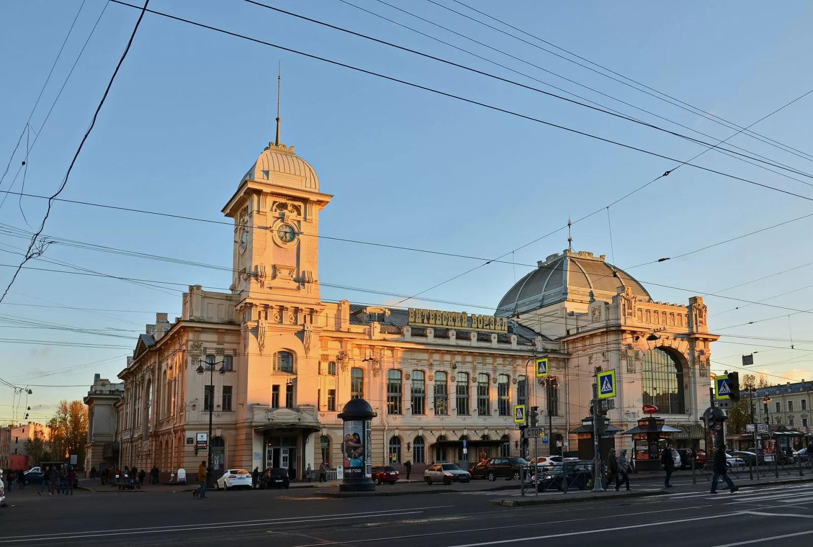 2 5 - As estações ferroviárias mais bonitas da Rússia