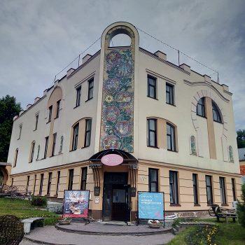 2019 06 28 10 39 01 350x350 - O museu da mitologia eslava em Tomsk
