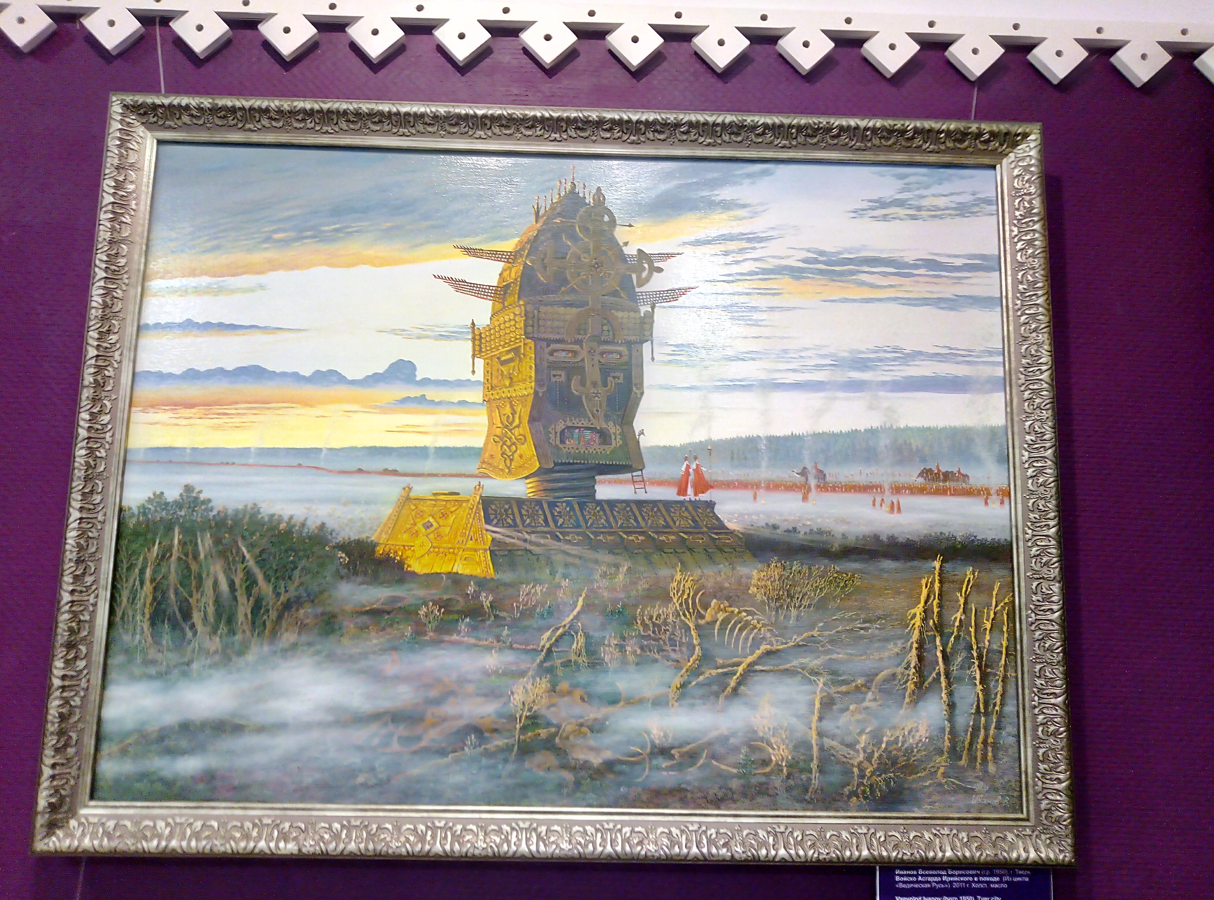 2019 06 28 11 01 40 - O museu da mitologia eslava em Tomsk