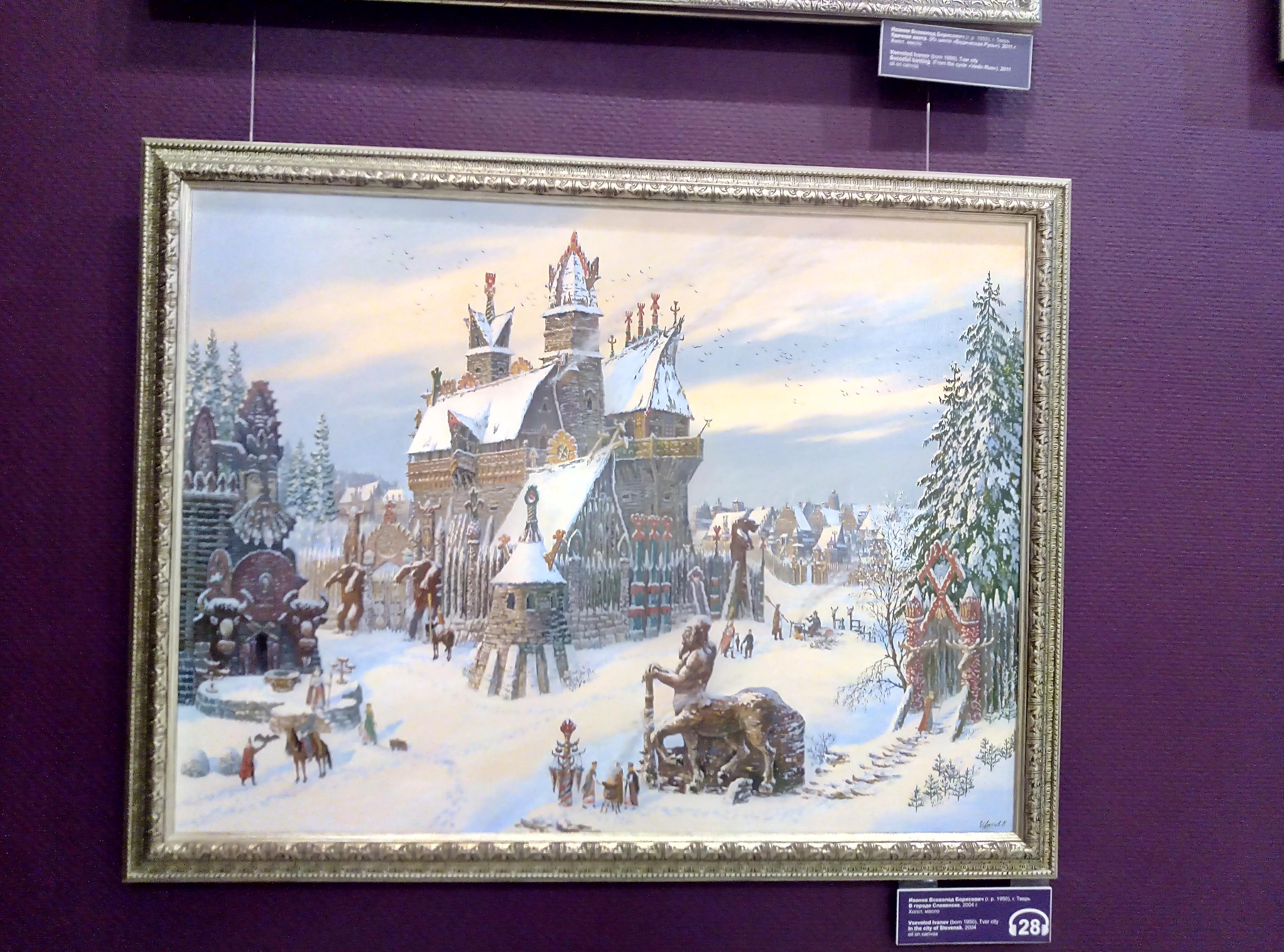 2019 06 28 11 07 12 - O museu da mitologia eslava em Tomsk