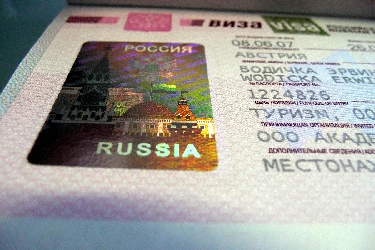 viza - Visto Rússia